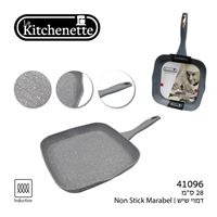 "מחבת סטייק 28 ס""מ גרניט אפור LA  KITCHENETTE"